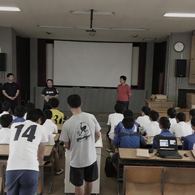 講演・セミナー・イベントの企画と開催